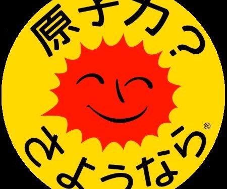 Dub Station (60) : Japan Tribute