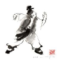 Le Taï Chi Chuan