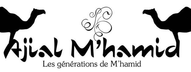 Ajial M'hamid : Les Générations de M'hamid