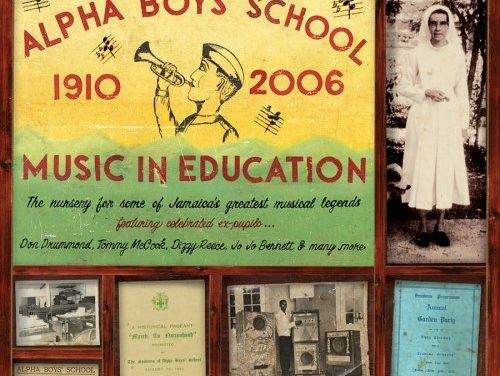 Power Station 32 : Alpha Boy's School Of Music
