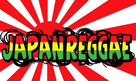 Power Station 25 : Reggae, Ska & Dub From Japan