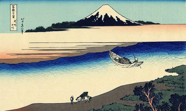 030 Le Point sur l'Art : Hokusai