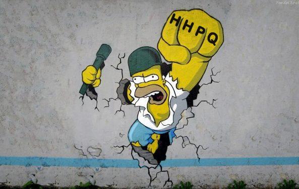 HHPQ S05 E11