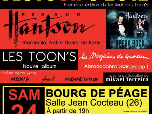 Univerclean Music présente : Festoon's 2012