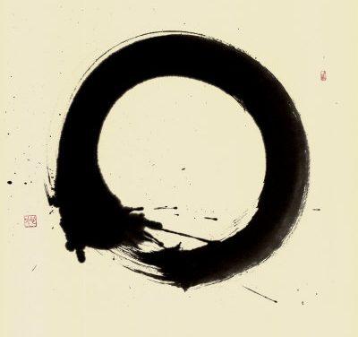 Conférence sur le Zen au Tchai Walla le 18 octobre