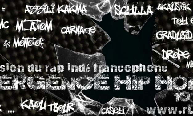 Emergence hip hop XVII