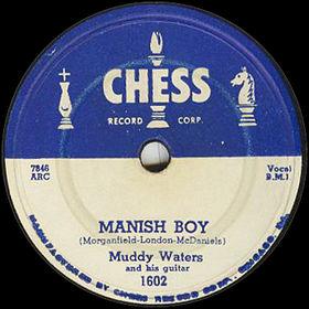 A LA RECHERCHE DU GROOVE PERDU (190) zoom sur Chess records