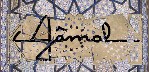 Gâmal : La voix de l'union