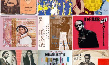 GROOVEMAKERS 300 ethio-vintage tape