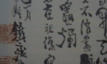 La pensée des Peuples #19 : Le Japon