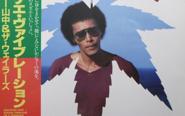 A LA RECHERCHE DU GROOVE PERDU (367) Reggae made in Japan 1 : les pionniers