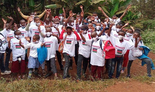 Association Francophone Die-Mitahato