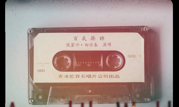 Trafic 2 Rock Radio-Show [Playlist Artistes/Labels étrangers] #77