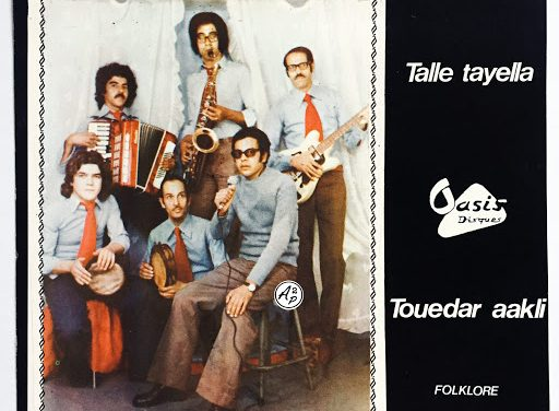 A LA RECHERCHE DU GROOVE PERDU (359) Proto raĩ 70's from Algeria 1
