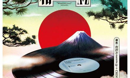 A LA RECHERCHE DU GROOVE PERDU (364) Nihon ongaku à couper au koto 1